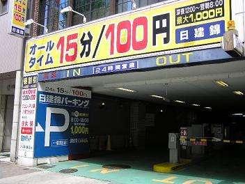 愛知県名古屋市中区錦3-3-22 名鉄イン名古屋錦 -02