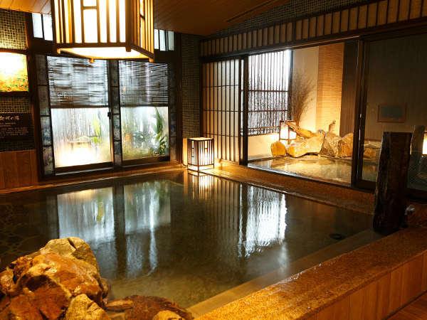 和歌山 素泊まりプランあり!