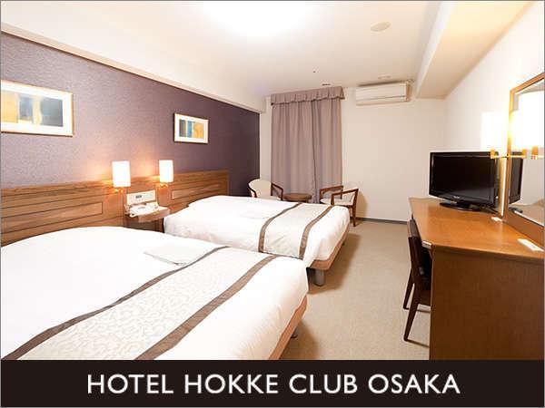 梅田 ホテル法華クラブ大阪