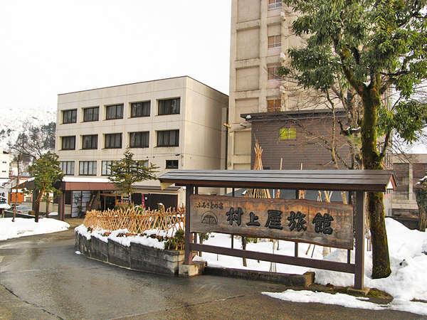 新潟県魚沼市大湯温泉304