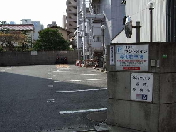 愛知県名古屋市中区栄5-5-10 ホテルセントメイン名古屋 -02
