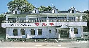 民宿マルキ施設全景