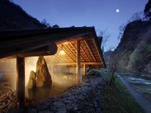 渓谷別庭 もちの木 露天風呂