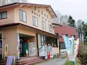 八島山荘施設全景