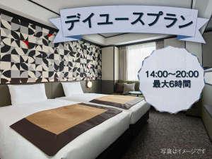 品川 ホテル デイユース