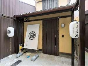 MUSUBI HOTEL 京都三条 別邸施設全景