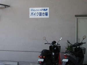 香川県高松市福岡町2-3-4 ホテル マリンパレスさぬき -02