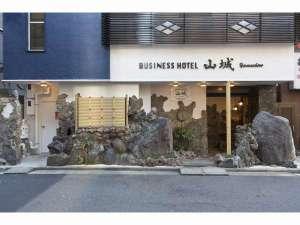 ビジネスホテル 山城施設全景