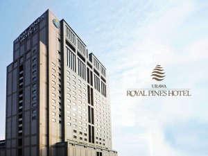 浦和ロイヤルパインズホテル   施設全景