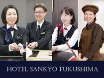 ホテルサンキョウ福島 HOTEL SANKYO FUKUSHIMA