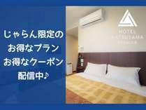 ホテル勝山