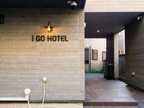 OYO I GO Hotel 新宿 大久保