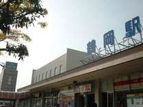 ホテルルートイン鶴岡駅前