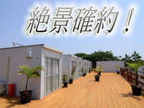 2017年オープン 伊江島 KOKORO HOUSE