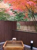日光自家源泉の宿   ホテルユーロシティ