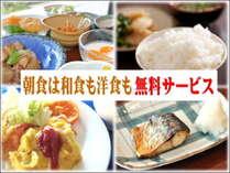掛川ビジネスホテル駅南イン(えきなんいん)