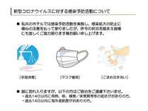 ホテル・アルファ−ワン会津若松