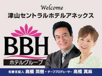 津山セントラルホテル-アネックス 津山城前(BBHグループ)