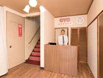 OYO旅館 浜名湖の宿 湖西