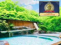 OYO旅館 こぼうしの湯 洗心亭 会津湯野上温泉