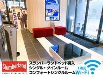 ホテルリブマックス千葉中央駅前(2020年7月1日オープン)