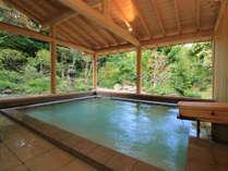 庭園露天風呂の宿 朝日屋旅館