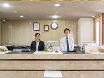 テトランゼ幕張稲毛海岸ホテル(旧:サァラ稲毛海岸ホテル)