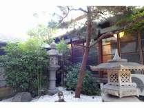 Kibako Nara