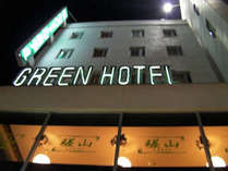 水沢グリーンホテル