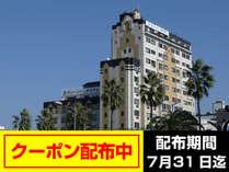 グリーンリッチホテル宮崎【アパートメントスタイル】