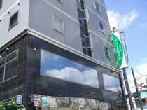 ホテル グリーンライン