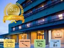網元の宿 和風ホテル磯村