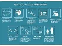 ホテル・アルファ−ワン第2松江