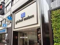 global cabin 五反田(ドーミーインチェーン)
