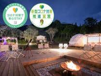 木曽駒高原 森のホテル