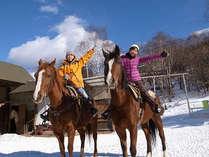 ホープロッヂ・ホープ乗馬牧場