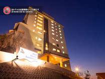 ホテルエリアワン番神岬