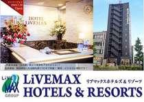 ホテルリブマックス名古屋太閤通口(2018年7月10日オープン)