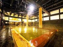 三笠天然温泉 太古の湯スパリゾート HOTELTAIKO・別邸 旅籠