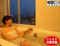 全室源泉温泉掛け流し 松江シティホテル本館