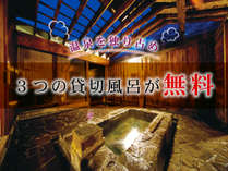 草津・さくらリゾートホテル