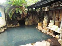 京町温泉 洞窟風呂のある宿 玉泉館
