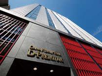 ダイワロイヤルホテル D−PREMIUM 金沢
