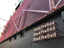 Book Tea Bed 新宿御苑