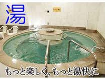 川越温泉湯遊ランド・ホテル三光
