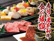 アクティブリゾーツ 福岡八幡 -DAIWA ROYAL HOTEL-
