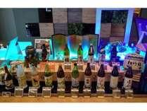 スーパーホテルPremier宮崎一番街 天然温泉ひなたの湯