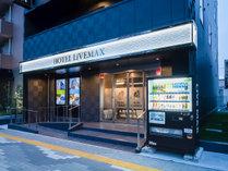 ホテルリブマックス岐阜駅前(2018年6月15日オープン)