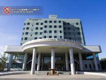 天然温泉ホテルエリアワン広島ウイング