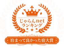 ホテルKSP【川崎溝の口】